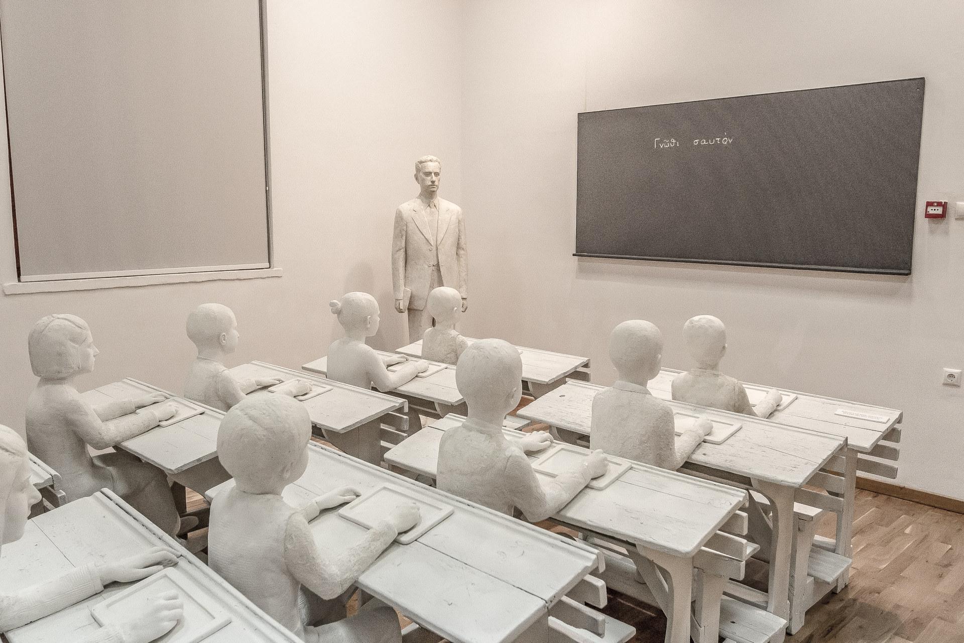 Μουσείο Σύγχρονης Τέχνης Θ. Παπαγιάννη
