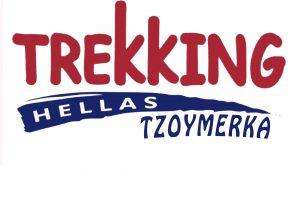 Trekking Hellas Tzoumerka logo