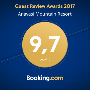Guest Review Awards 2017 Anavasi Mountain Resort 9.7 out of 10 Booking.com